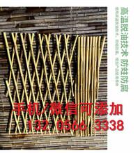 江苏镇江pvc护栏放心优质(中闻资讯)图片