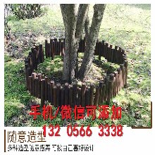 江苏镇江pvc草坪栅栏价格批发市场(中闻资讯)图片