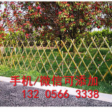 四川广西pvc幼儿园围栏-厂商