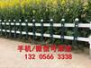 淮北濉溪縣PVC塑鋼圍墻護欄學校圍欄廠家價格