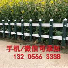 江苏镇江厂家定做围墙护栏价格全国供应(中闻资讯)图片