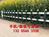 福建三明木栅栏围栏小篱笆福建三明碳化木围栏哪家买