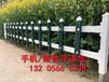 莆田秀屿区电力变压器护栏竹围栏竹子栅栏竹篱笆栅栏庭院围栏信息