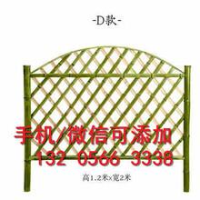 长治屯留县pvc变压器栅栏pvc变压器栏杆图片