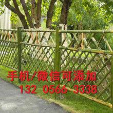 云南云南户外庭院装饰草坪花园栅栏-找哪家