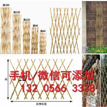 四川绵阳pvc幼儿园护栏pvc幼儿园围栏的用途图片