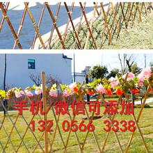 山东济南pvc变压器栏杆环保耐用(中闻资讯)图片