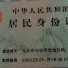 江苏镇江竹栅栏栏栅竹护栏供应商图片