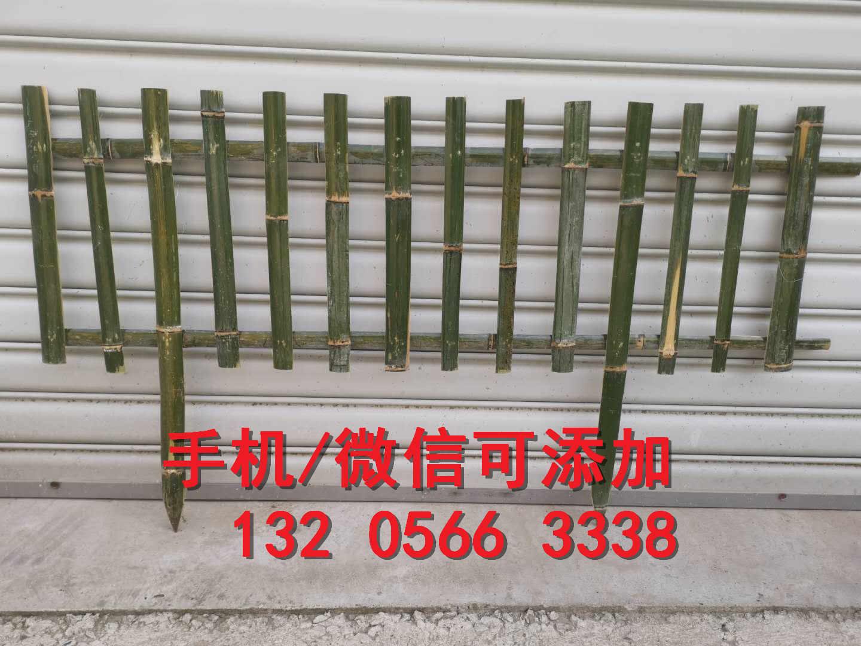 施工隔离栏