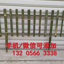 晋中祁县工程竹栅栏围栏花园围栏庭院栅栏图片