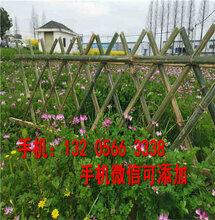 湖北仙桃装饰护栏塑料电力变压器围栏现货销售图片