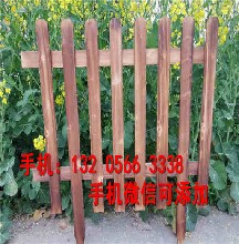三明尤溪竹护栏围栏爬藤pvc庭院围栏批发市场(中闻资讯)