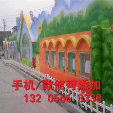 北京顺义篱笆碳化防腐木栅栏定做(中闻资讯)图片