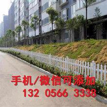 宁波甬江新区装饰护栏pvc塑料栅栏价格(中闻资讯)