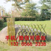 宜宾南溪区竹栅栏pvc花园护栏价格多少(中闻资讯)