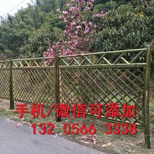 浙江丽水插地围栏竹制电力护栏定做(中闻资讯)
