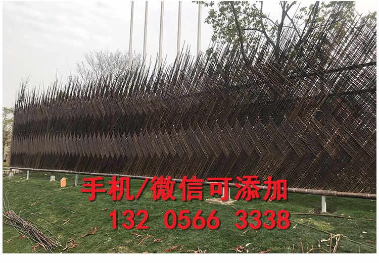 黑龙江鹤岗伸拉网竹护栏学校栅栏竹篱笆竹子护栏