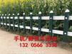 浙江舟山花園竹圍欄配電箱欄桿可定制-可上門安裝