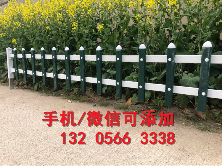 上海杨浦户外伸缩竹篱笆栅栏户外庭院菜园竹篱笆竹子护栏