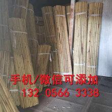 绥化庆安户外花园围栏竹篱笆围栏厂家电话(中闻资讯)