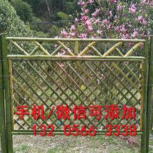 长治长子日式竹篱笆草坪围栏电话咨询(中闻资讯)