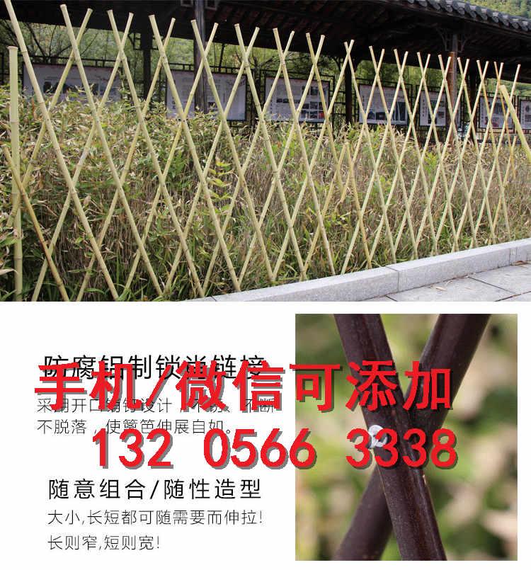 云南楚雄花园栅栏围栏伸缩竹栅栏竹篱笆竹子护栏