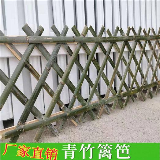 湖北荆门实木栅栏pvc幼儿园围栏竹篱笆竹子护栏