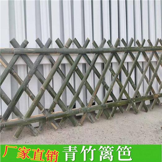 重庆万州蔬菜攀爬架塑木栏杆竹篱笆竹子护栏