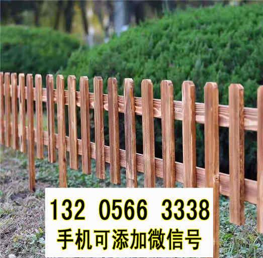 浙江衢州花園隔斷裝飾戶外花壇木制護欄竹籬笆竹子護欄