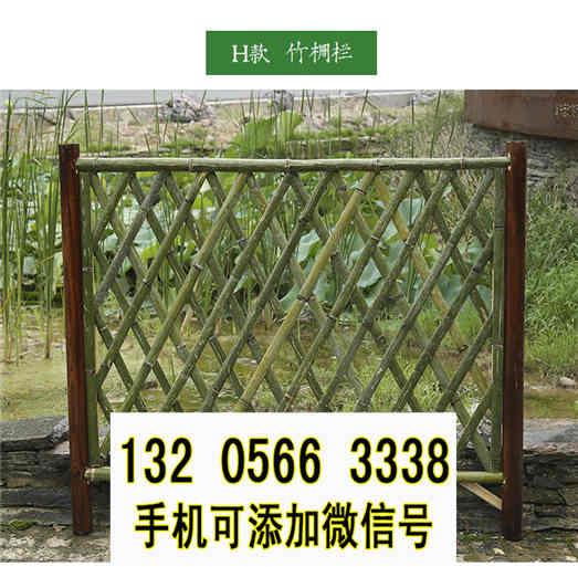 河南许昌装饰菜园室外竹子墨绿色草坪围栏竹篱笆竹子护栏