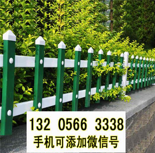 浙江杭州菜园围墙护栏户外室内隔断竹篱笆竹子护栏