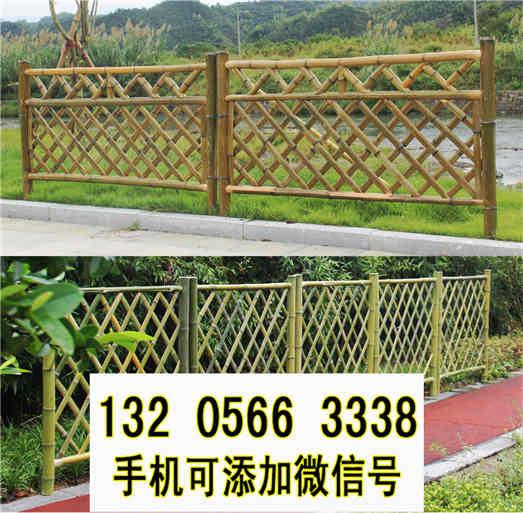 江苏连云港围菜园栅栏pvc庭院护栏竹篱笆竹子护栏