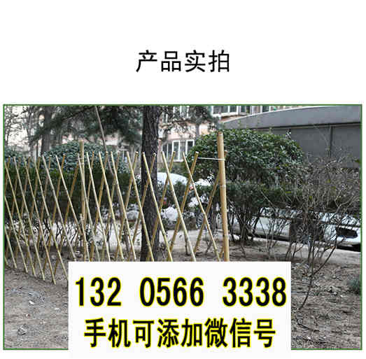 貴州銅仁防腐竹子花園木樁竹籬笆竹子護欄