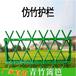 福建福州可伸缩竹篱笆院墙园林栏杆竹篱笆竹子护栏