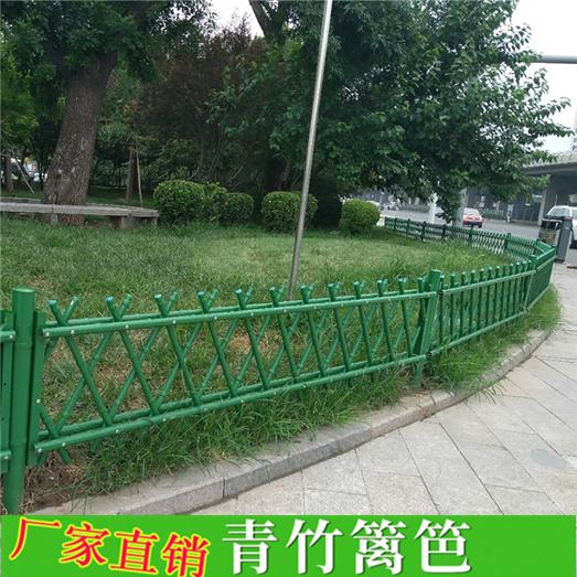四川南充防腐竹篱笆户外仿木栏杆护栏竹篱笆竹子护栏