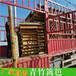 福建福州伸拉网竹护栏户外园艺竹篱笆竹篱笆竹子护栏