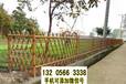 福建武夷山菜园室外竹子美丽乡村新农村护栏竹篱笆竹子护栏