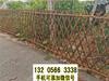 天津天津周边伸缩竹篱笆宠物木栏栅竹篱笆竹子护栏