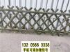 安徽马鞍山紫竹篱笆木栅栏竹篱笆竹子护栏