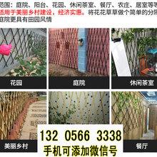 上海黃浦籬笆網柵欄花園圍欄菜園圍欄竹籬笆竹子護欄圖片