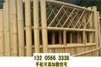 福建南平菜园室外竹子花园花坛装饰竹篱笆竹子护栏