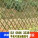 山西太原伸缩碳化木护栏定做别墅护栏竹篱笆竹子护栏