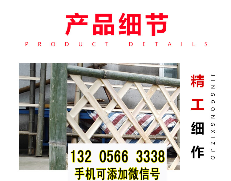 河南新乡防腐竹子装饰栅栏护栏竹篱笆竹子护栏
