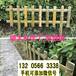 安徽合肥院子篱笆栏杆户外庭院花园竹篱笆竹子护栏