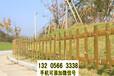 福建南平绿化栏杆实木护栏竹篱笆竹子护栏
