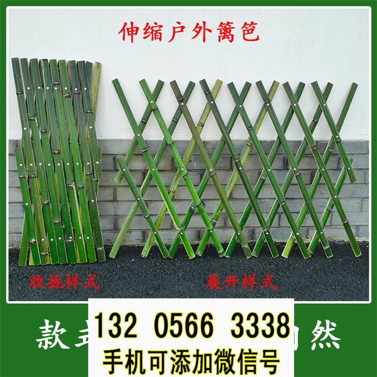 江苏大丰庭院菜地护栏庭院栏栅竹篱笆竹子护栏