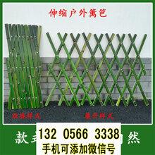 陕西安康竹围栏?#26639;?#26408;围栏竹篱笆竹子护栏图片