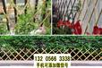 福建武夷山竹子围栏花园栅栏竹篱笆竹子护栏