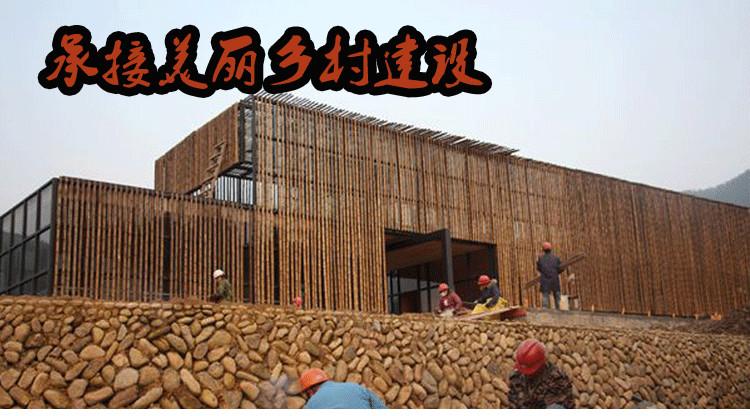 遼寧營口伸縮戶外田園白色木樁竹籬笆竹子護欄