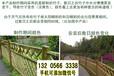 福建武夷山户外围栏栅栏碳化栅栏竹篱笆竹子护栏